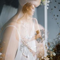 Wedding photographer Elena Pavlova (ElenaPavlova). Photo of 04.11.2018