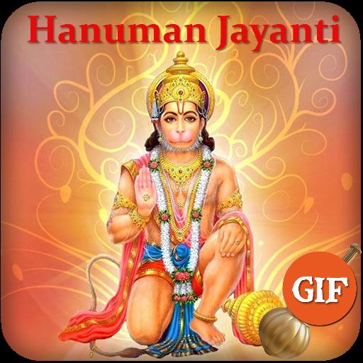 Hanuman Jayanti Gif 2019 Apps On Google Play
