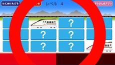 【新幹線神経衰弱】しんかんせん えあわせ【電車】のおすすめ画像3