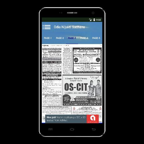 Nijukti Suchana(Odia Job News Weekly) screenshot