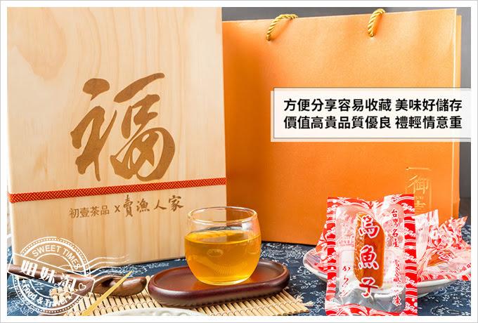 謝師宴送禮烏魚子茶葉禮盒