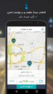 ‫Snapp اسنپ‬‎- screenshot thumbnail