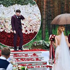 Wedding photographer Aleksandr Vitkovskiy (AlexVitkovskiy). Photo of 21.06.2017