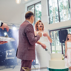 Wedding photographer Svetlana Turko (turkophoto). Photo of 01.02.2019