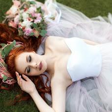 Wedding photographer Natasha Krizhenkova (Kryzhenkova). Photo of 07.09.2018