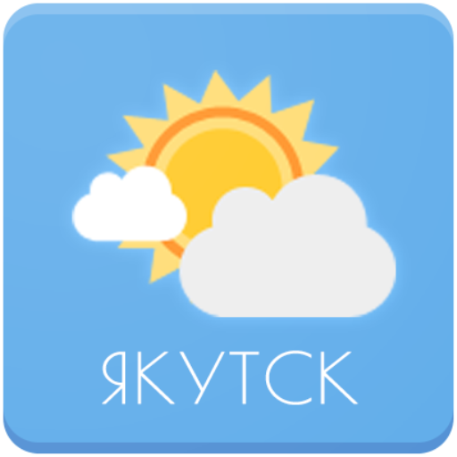 Погода. Якутск
