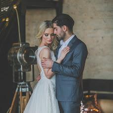 Wedding photographer Aleksandra Kopylova (aveasum). Photo of 07.07.2017
