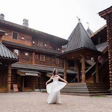 Pulmafotograaf Natalya Zakharova (smej). Foto tehtud 18.10.2018
