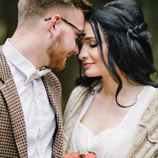 Wedding photographer Sergey Mateyko (SergeiMateiko). Photo of 21.05.2016