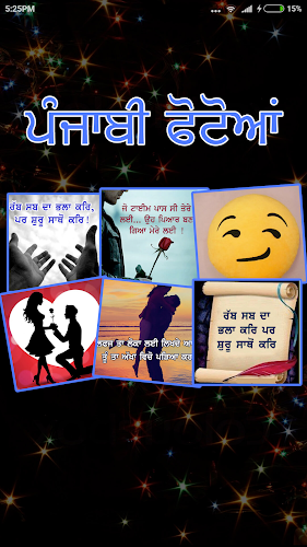 Download Punjabi Photos APK latest version app by Native Apps for