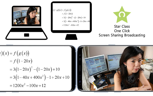 StarClassTV Screen Sharing