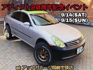 スカイライン HV35 H17年式のカスタム事例画像 Yuichiroさんの2019年09月14日00:07の投稿