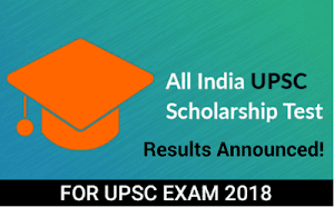 All India UPSC Scholarship Test For Exam 2018