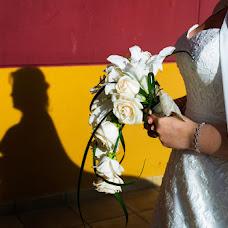 Wedding photographer Charo González (charogonzlez). Photo of 19.06.2015