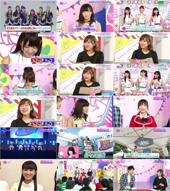 (TV-Variety)(720p+1080i) この指と~まれ! ep13 170728