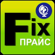 App Фикс Прайс Каталог товаров APK for Windows Phone