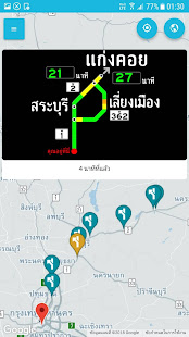 App Thailand Highway Traffic APK for Windows Phone