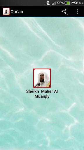 Sheikh Maheer MP3