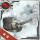 41cm連装砲