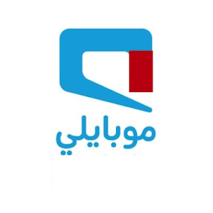 Mobily Internet Packages - Apps en Google Play