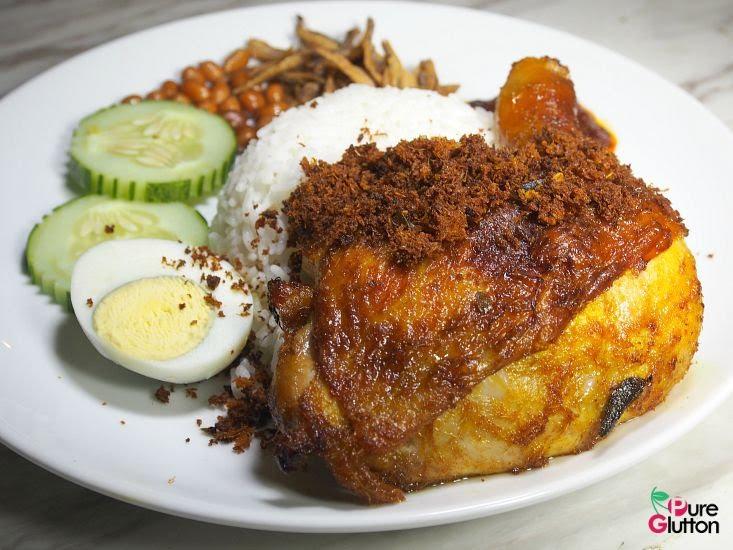 Nasi Lemak With Ayam Goreng Berempah Rail Canteen Kluang
