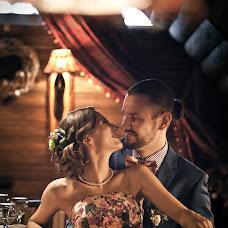 Wedding photographer Evgeniy Pankratev (Bankok). Photo of 25.03.2015