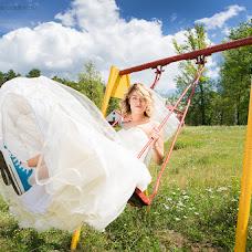 Wedding photographer Arina Ermilova (arina). Photo of 14.08.2015