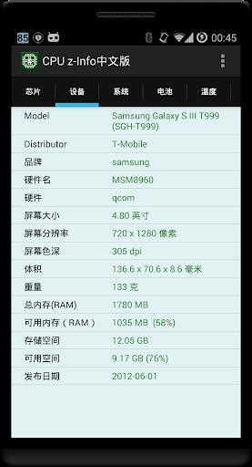 CPU z-Infou5b8cu7f8eu4e2du6587u7248  screenshots 2