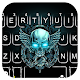Download Neon Skull Wing Keyboard Theme For PC Windows and Mac