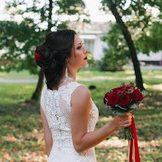 Wedding photographer Yana Kazankova (ykazankova). Photo of 04.01.2018