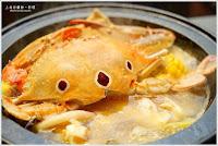 上尚坊.鍋物料理