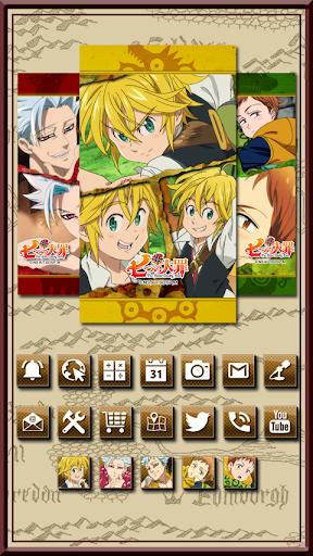 きせかえアプリ 「七つの大罪」