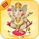 Ganesh GIF 2018, Ganesh Chaturthi GIF 2018 Download on Windows