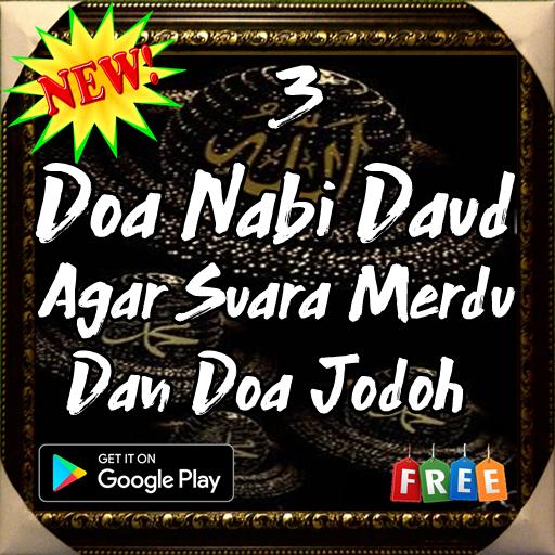 Doa Nabi Daud Agar Suara Merdu Dan Doa Jodoh 2.6 screenshots 1