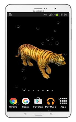 玩個人化App|超霸气老虎3D动态壁纸免費|APP試玩