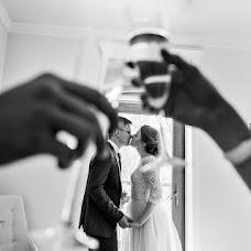 Wedding photographer Aleksandr Fedorenko (Aleksander). Photo of 29.07.2018