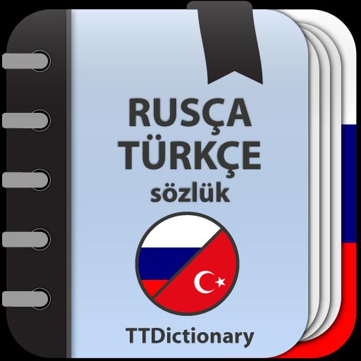 Türkçe-rusca ve Türkçe-rusca sözlük APK