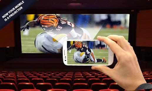 Projector simulator screenshot