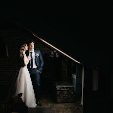 Wedding photographer Leonid Kurguzkin (Gulkih). Photo of 06.10.2017
