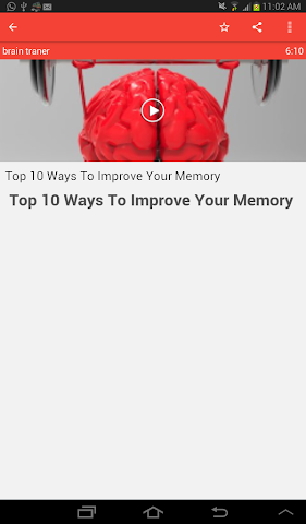 android Brain Trainer Videos Screenshot 1