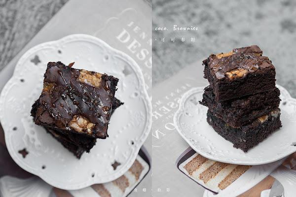台大甜點美食 coco Brownies可可布朗-多種口味的好吃布朗尼與馬芬蛋糕,甜一點的午茶時光