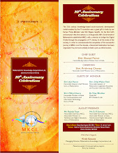Photo: Invitation Card - English - for MKCL's 10th Anniversary Function on August 20, 2011 at Nehru Centre, Worli, Mumbai (ENTRY BY INVITATION ONLY)