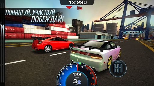 Drag Battle гонки for PC
