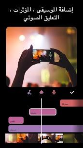تحميل برنامج تعديل الفيديوهات InShot pro مهكر [آخر اصدار] 3