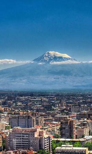 アルメニア壁紙とテーマ