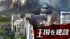 マーチ オブ エンパイア - 領土戦争のおすすめ画像3