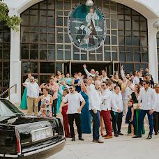 Wedding photographer Augusto Silveira (silveira). Photo of 21.03.2018