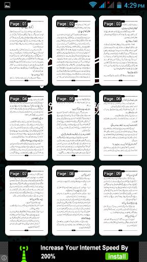 免費下載書籍APP|Zakat / Zakaat ke Ahkam app開箱文|APP開箱王