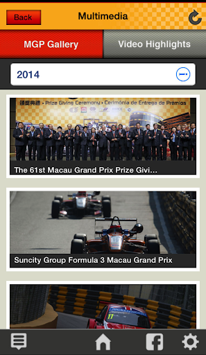 玩運動App|Macau GP 澳門大賽車(手機版)免費|APP試玩