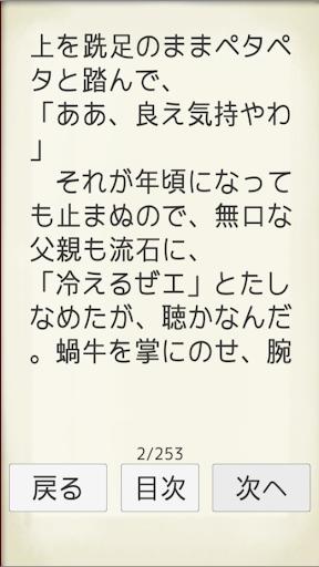Oda Sakunosuke Selection Vol.1 1 Windows u7528 4
